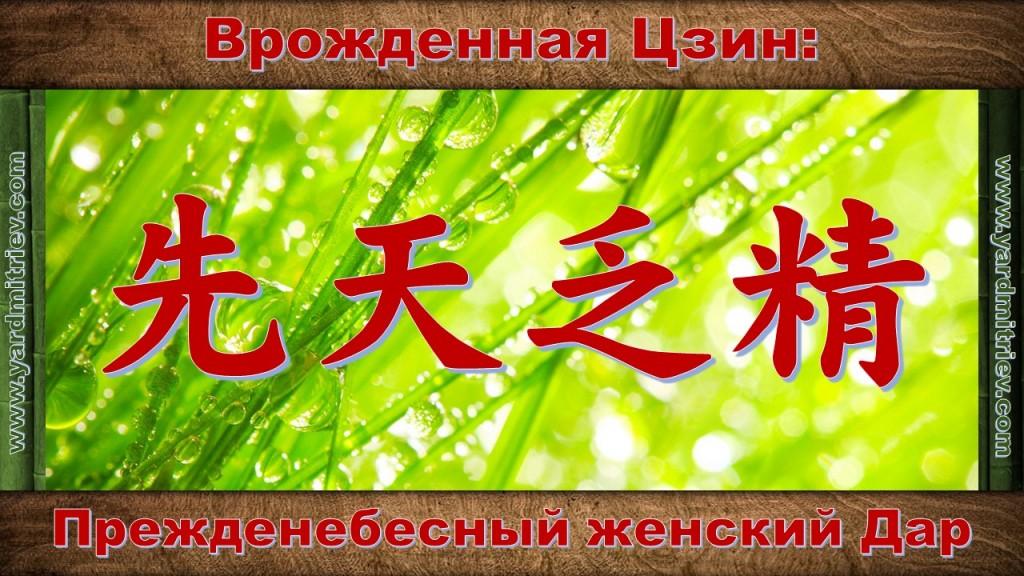 xiantianfajing_1