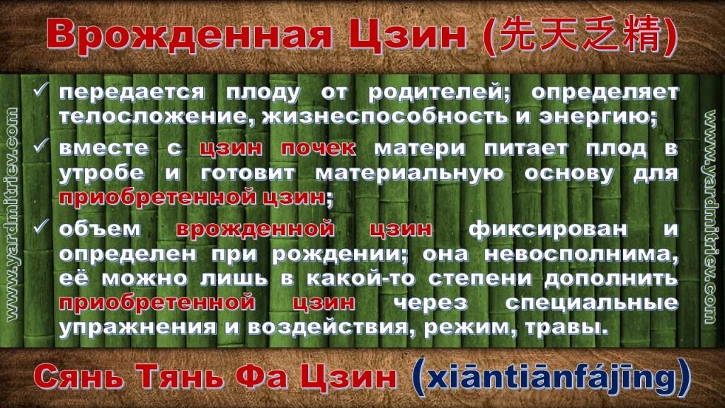 xiantianfajing_7