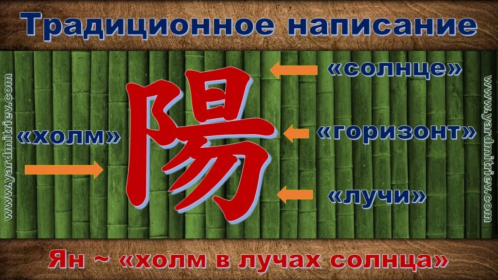 yinyang_4