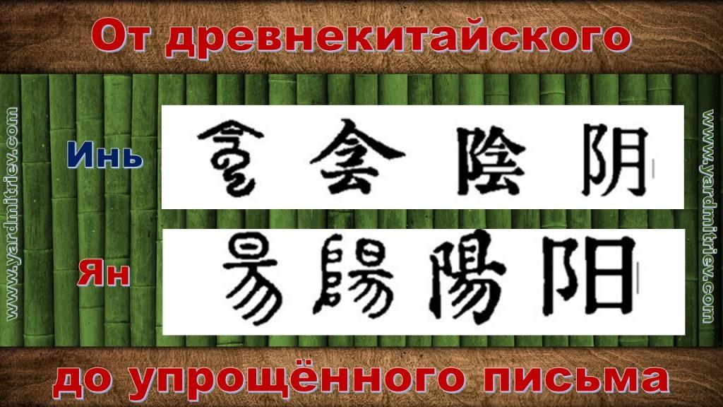 yinyang_1